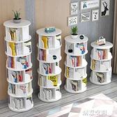 360度旋轉書架兒童書櫃學生家用簡約落地繪本架客廳寶寶小置物架 NMS創意空間