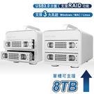 [哈GAME族]免運 伽利略 DigiFusion USB3.0 1至2層抽取式鋁合金硬碟外接盒 支援Raid 3.5吋/2.5吋/SSD