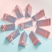 喜糖盒  婚禮喜糖禮盒個性三角形喜糖盒子創意結婚浪漫韓式喜糖盒紙盒  瑪奇哈朵