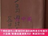 二手書博民逛書店罕見現代人の研究(三島由紀夫舊藏)Y479343 龜井勝一郎 六興出版社 出版1950