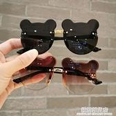 兒童太陽鏡防紫外線男女童超萌可愛寶寶眼鏡小熊耳朵造型拍照墨鏡 極簡雜貨