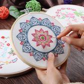 手工diy刺繡自繡材料包 成人初學制作戳戳繡立體非絲帶繡花