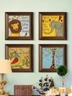 兒童房墻面裝飾畫男孩臥室床頭壁畫卡通動物可愛掛畫【淘嘟嘟】