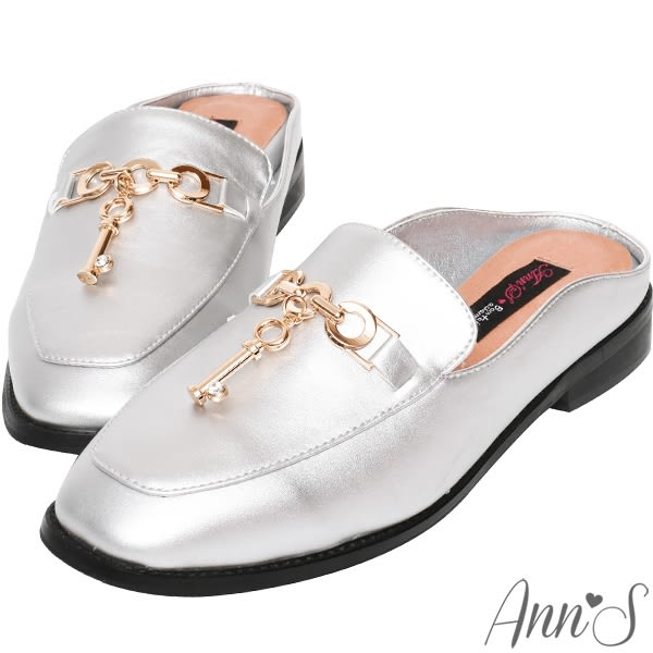 Ann'S時髦捷徑-金鍊鑰匙穆勒鞋-銀