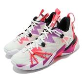 Nike Jordan Why Not Zer0.3 SE GS 白 紫 女鞋 大童鞋 籃球鞋 喬丹 Russell Westbrook 【ACS】 CN8107-101