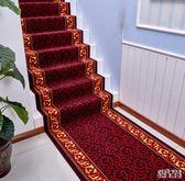 定制可裁剪地墊廚房賓館酒店地毯客廳走廊樓梯踏步墊滿鋪防滑腳墊【快速出貨】