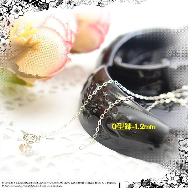 銀鏡DIY S925純銀生日情人禮~簡約.時尚基本款O字鍊/鎖骨鍊16'吋=40cm賣場(非合金)