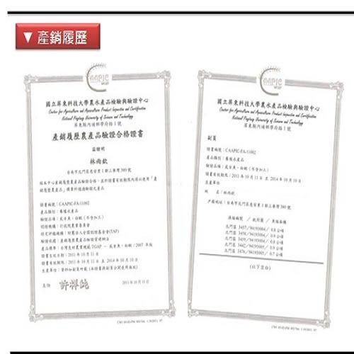 快速出貨/產銷履歷無刺虱目魚柳8包(300g/包)
