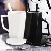 韓版杯子陶瓷馬克杯帶蓋勺創意牛奶咖啡家用喝水杯情侶一對〖雙十一預熱瘋狂購〗