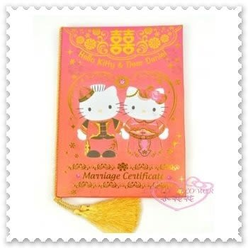 ♥小花花日本精品♥ Hello Kitty 丹尼爾 結婚證書相本 相本 粉色 中國風 愛心 11502708
