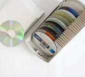 韓國cd盒cd包大容量CDC50K收納盒 光碟光盤收納cd架 時尚教主