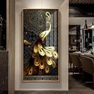 入戶玄關裝飾畫豎版輕奢大氣走廊過道壁畫現代抽象別墅掛畫晶瓷畫