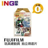 Fujifilm Instax mini 玩具總動員 漫畫風 拍立得底片 富士 Toy story