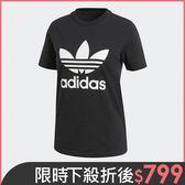 ★現貨在庫★ Adidas Originals Trefoil Tee 女裝 上衣 短袖 休閒 棉T 三葉草 經典 黑【運動世界】CV9888