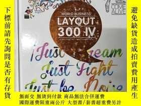 二手書博民逛書店World罕見Business Layout 300 lVY393929 AI EPS PSD 出版201