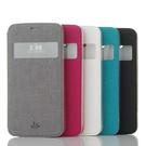 ViLi DMX LG G5 簡約時尚智慧休眠側翻手機保護皮套 皮質編織紋 磁吸插卡側立視窗 內TPU軟殼