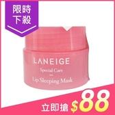 LANEIGE 蘭芝 晚安唇膜(莓果)3g(小)【小三美日】$119