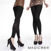 美肌刻Magic 360丹9分健康褲襪 雕塑曲線提臀壓力襪 JG-3090
