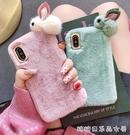 毛絨手機殼-蘋果xsmax手機殼iPhone11pro毛絨殼xr潮女網紅11卡通可愛兔子7plus 糖糖日系