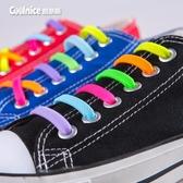 coolnice男女懶人鞋帶扣成人兒童免綁免系硅膠彈力彩色鬆緊扁鞋帶