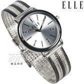 ELLE 時尚尖端 絕世女伶 施華洛世奇水晶鑽 女錶 米蘭帶 不銹鋼帶 防水手錶 銀x黑 EL20427B03N