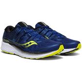 Saucony 19SS 頂級 緩衝 男慢跑鞋 HURRICANE ISO5系列 S20444-4 贈腿套【樂買網】