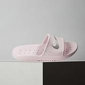 Nike Kawa Shower 女款 粉 輕量 防水 休閒 運動 拖鞋 832655-601