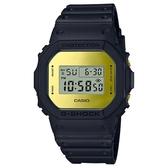 【CASIO】 G-SHOCK 經典個性霧面金鍍膜電子錶-金面(DW-5600BBMB-1)