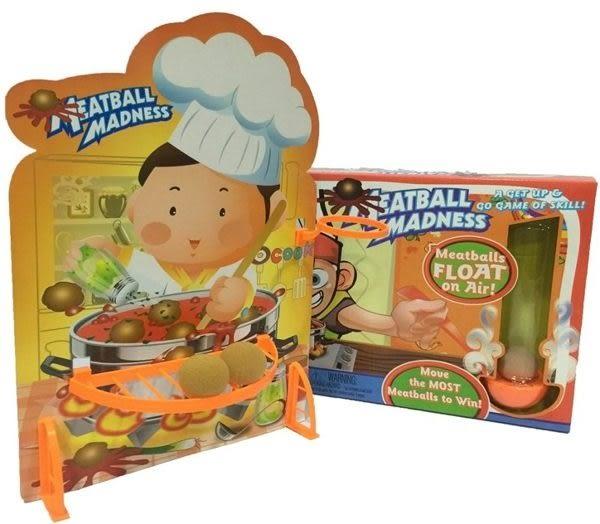 *粉粉寶貝玩具*好玩桌遊~瘋狂小廚師大挑戰~肉丸子移動遊戲機-空氣浮球組~親子互動玩具