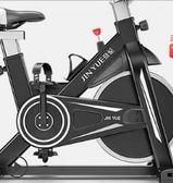 動感單車跑步健身車家用腳踏車室內運動自行車健身器材igo 西城故事