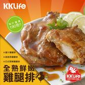 【KK Life-紅龍免運組】KKLIFE雞腿排10片組(190±10g/片)