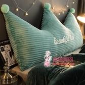 床頭靠枕 皇冠ins風北歐床上靠枕床頭板軟包雙人網紅可拆洗靠墊抱枕大靠背T 5色