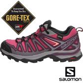 【SALOMON 法國】女 PRIME GTX低筒登山鞋『馬拉加葡紫/深紫玫瑰粉』406591 越野鞋.健行鞋.低筒