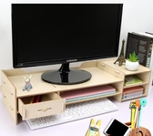 電腦螢幕架迷你螢幕架子小柜子電腦增高架臺式增高墊高桌面護頸筆記本     color shopYYP
