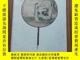 二手書博民逛書店罕見拍賣圖錄(書畫文獻碑版)(缺封面)Y189911 鴻海 出版