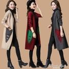 開衫外套女毛衣中長款秋裝2020年新款女裝韓版羊毛針織衫外搭早秋 果果輕時尚
