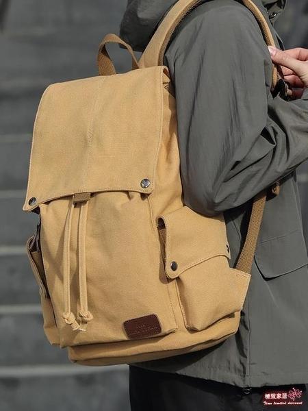 後背包 帆布背包男雙肩包潮牌大容量中學生男士休閒旅行電腦書包時尚潮流【快速出貨】