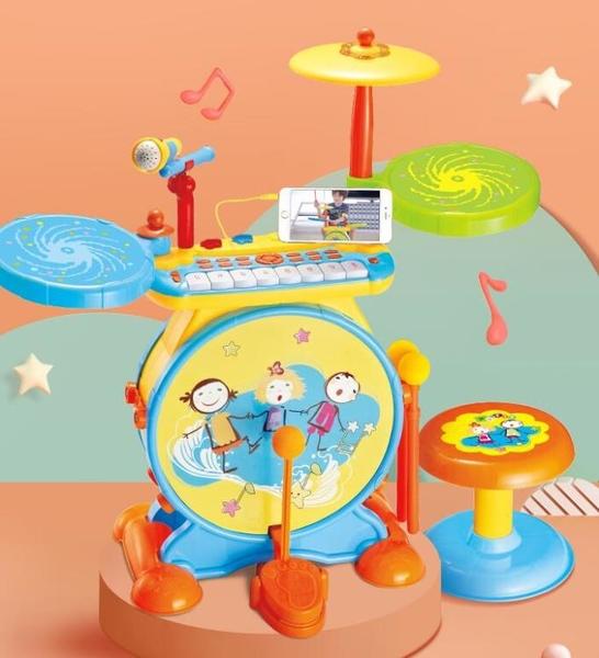 玩具兒童架子鼓