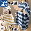 EASON SHOP(GQ0937)韓版95%純棉撞色寬橫條紋落肩寬鬆大尺碼圓領短袖五分袖棉T恤裙女上衣服寬版外搭