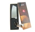 仙德曼-SADOMAIN 刀匠別作-日式菜刀(尖) KK708
