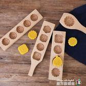 50-100g木質月餅面點綠豆模子 魔方數碼館