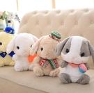 電動可愛兔子充電毛絨玩具拍耳朵會說話跳舞唱歌垂耳兔生日交換禮物【快速出貨】
