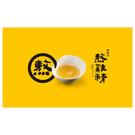 老協珍熬雞精(40入) 【康是美】...