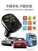 藍芽車載汽車音響mp3播放器收音機cd主機 【快速出貨】