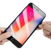蘋果7plus手機殼后蓋玻璃殼iphone 6男