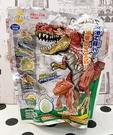 【震撼精品百貨】日本恐龍沐浴球/入浴劑(全5種/隨機)*37483