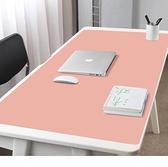 筆記本電腦墊桌墊防水超大號滑鼠墊寫字臺墊鍵盤墊男士辦公可定制皮質可愛書桌墊