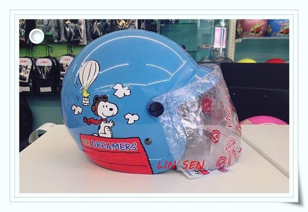史努比安全帽,兒童安全帽,K856,K857,史#5/水藍
