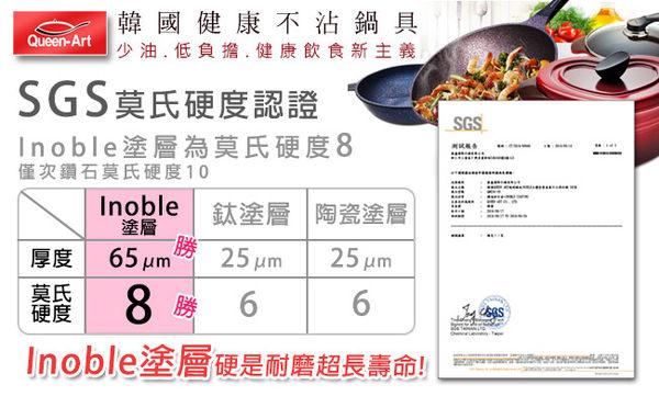 週年慶大抽獎5折起 韓國Queen Art雙耳鑄造陶瓷愛心湯鍋23CM(1鍋+1蓋)朝霞紅