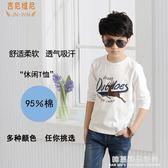 童裝男童長袖短袖純棉T恤春夏秋款兒童純棉打底衫中大童圓領寶寶